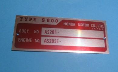 HONDA CAR S600 Coupè G