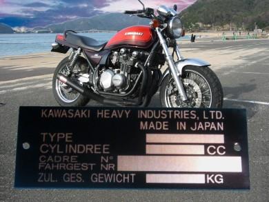 KAWASAKI  - 1000 cc